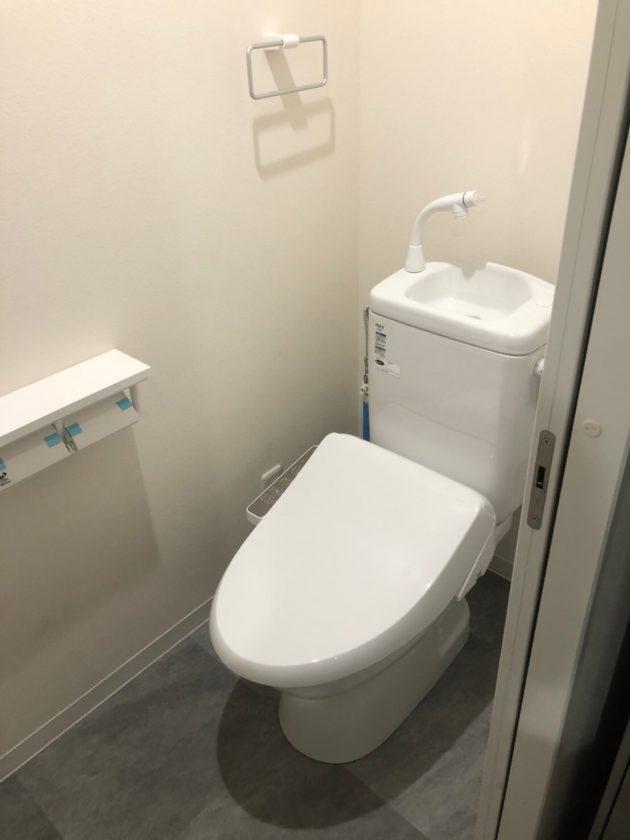 リフォーム後のトイレはリクシル