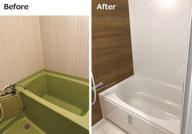 浴室ビフォーアフター
